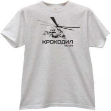 Russian Crocodile Mi-24 helicopter T-shirt in gray