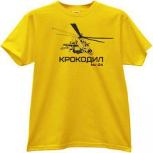 Russian Crocodile Mi-24 helicopter T-shirt in yellow