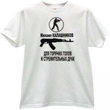 Kalashnikov Counter Strike T-shirt in white