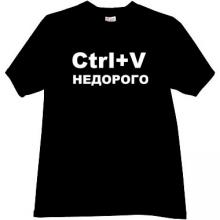 Ctrl+V not dearly Funny Russian T-shirt in black