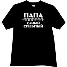 Dad is the strongest Funny Russian T-shirt in black