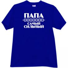 Dad is the strongest Funny Russian T-shirt in blue