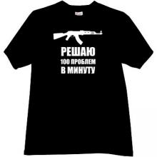 Decide 100 Problems per minute Funny Kalashnikov T-shirt in bl