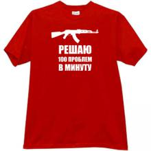 Decide 100 Problems per minute Funny Kalashnikov T-shirt in red