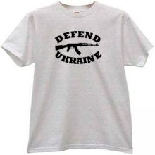 Defend Ukraine AK-47 Kalashnikov T-shirt in gray