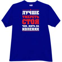 It is better to die standing than live on Knees Russian T blue
