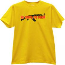 Do not argue with me AK-47 Russian T-shirt in yellow
