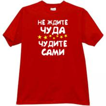 Do not expect a Miracle Funny Russian T-shirt in red