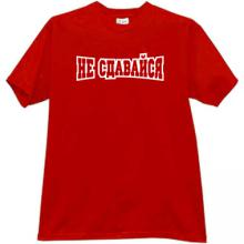 Do not Give Up Cool Russian Patriotic T-shirt in red