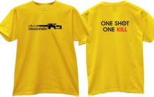 Dragunov One Shot One Kill Russian Sniper Rifle T-shirt in yello