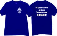 Dynamo Moscow Football Club the fans t-shirt in blue