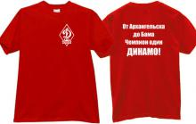 Dynamo Moscow Football Club the fans t-shirt in red