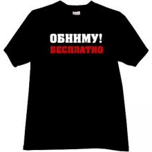 Embrace Free Funny Russian T-shirt in black