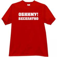 Embrace Free Funny Russian T-shirt in red