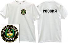Engineers Corps Russian Army T-shirt in white