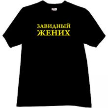 Enviable Groom Funny Russian T-shirt in black