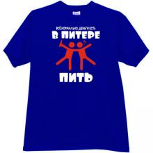 Everything is fine, have money. To drink in SPB blue T-shirt