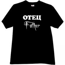 Father Cool Russian T-shirt in black
