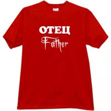 Father Cool Russian T-shirt in red