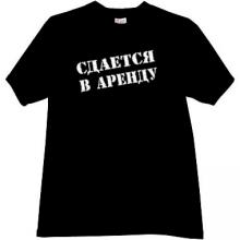 For Rent Funny Russian T-shirt in black