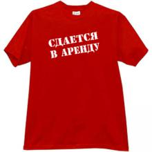 For Rent Funny Russian T-shirt in red