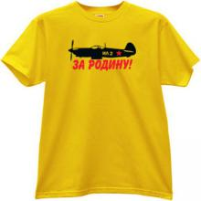 IL2 For the Motherland Russian T-shirt in yellow