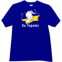 For Ukraine - Ukrainian Patriotic T-shirt