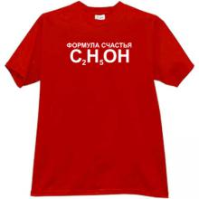 Formula for Happiness - Ethanol Funny Russian T-shirt in red