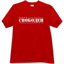 I am FREE! Cool Russian T-shirt in red