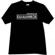 From Russia with Love Kalashnikov AK47 Russian black T-shirt