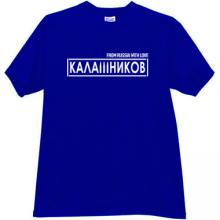 From Russia with Love Kalashnikov AK47 Russian blue T-shirt