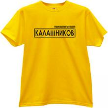 From Russia with Love Kalashnikov AK47 Russian yellow T-shirt
