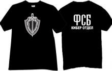 FSB Cyber Division Cool Russian T-shirt in black