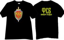 FSB Cyber Division Cool Russian T-shirt in black2