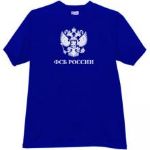 FSB Russia - Federal Security Service of the Russia T-shirt bl
