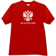 FSB Russia - Federal Security Service of the Russia T-shirt r
