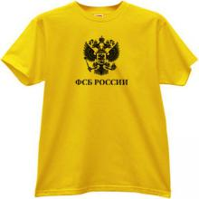 FSB Russia - Federal Security Service of the Russia T-shirt y