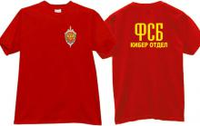 FSB Cyber Division Cool Russian T-shirt in red3