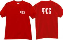 FSB - Federal Security Service of the Russia T-shirt in red