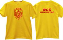 ALFA FSB Antiterror Special Forces Russian T-shirt in yellow