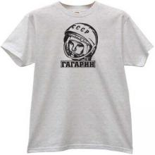 GAGARIN - first Russian Cosmonaut T-shirt in gray