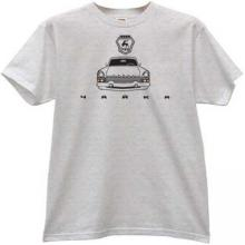 GAZ 13 Chaika Retro Russian Limousine T-shirt in gray