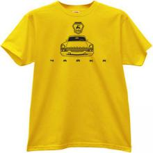 GAZ 13 Chaika Retro Russian Limousine T-shirt in yellow