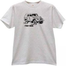 GAZ - 69A Soviet Russian Outroad Retro Car T-shirt in gray