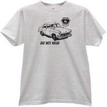 GAZ M21 Volga Retro Russian Car T-shirt in gray