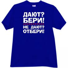 Give? Take it! Do not give? Take away! Funny Russian T-shirt bl