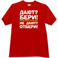 Give? Take it! Do not give? Take away! Funny Russian T-shirt r