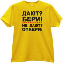 Give? Take it! Do not give? Take away! Funny Russian T-shirt y