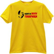 Go to Ass Comrades Lenin Russian Funny T-shirt in yellow