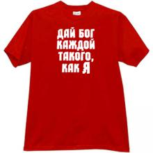 God grand every girl such as I. Funny Russian T-shirt in red